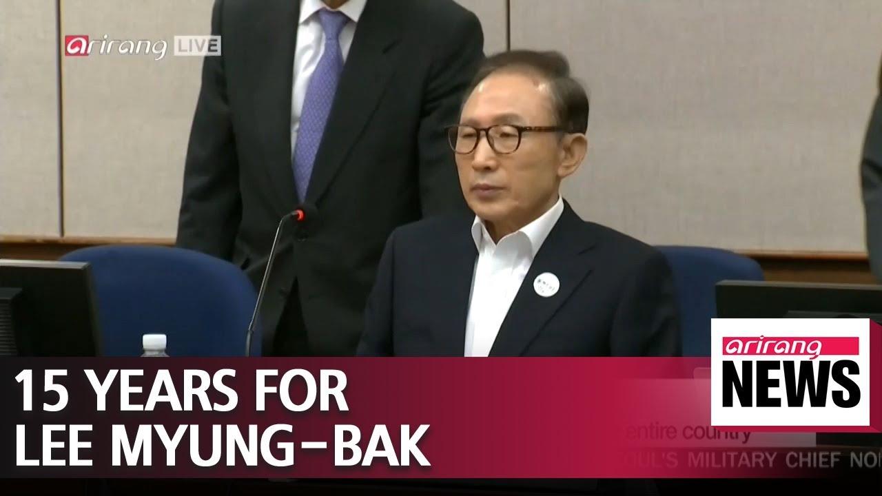 韓国:李明博元大統領、汚職により懲役15年の実刑が言い渡される[海外の反応]