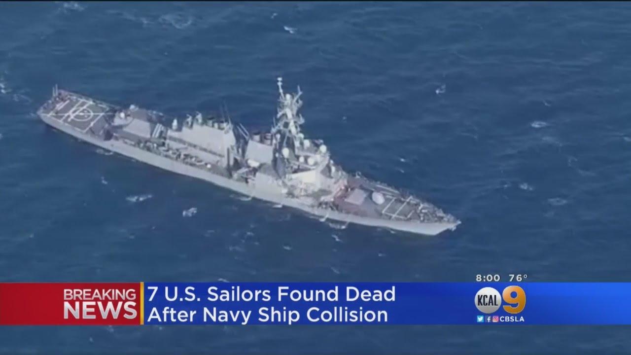 伊豆半島沖でアメリカ海軍のミサイル駆逐艦がフィリピン船籍の貨物船と衝突、米兵数名が行方不明に…[海外の反応]