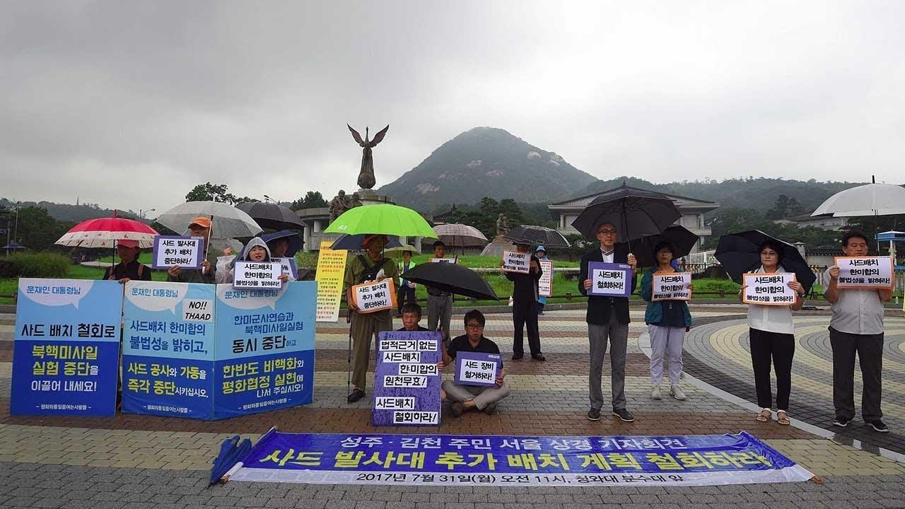 韓「THAADいらん!」→北「ICBM完成♪」→韓「THAADはよう!!!」→米「…」韓国、米にTHAADの追加配備を要請[海外の反応]
